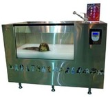 Flagship - Microcomputer magneted ultrafine bath machine